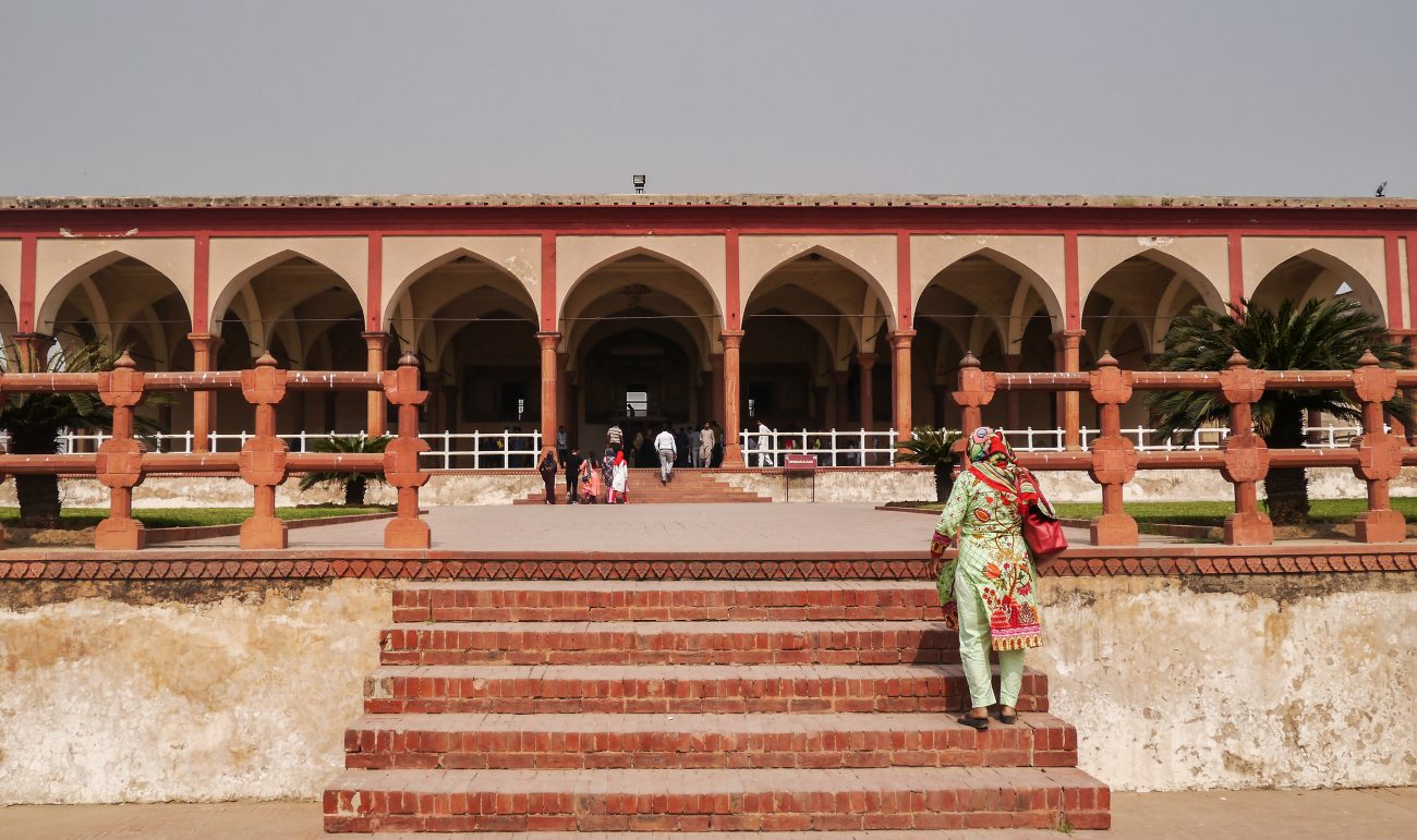 Diwan-e-Aam, Lahore Fort