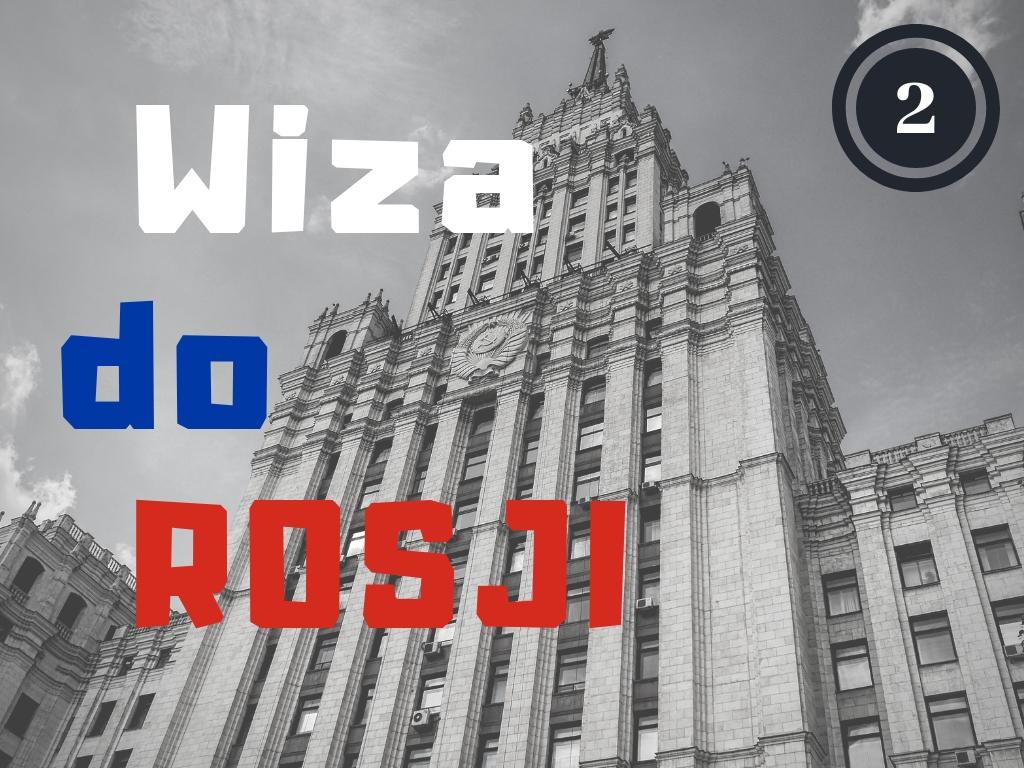 wiza-do-rosji-wniosek-wizowy