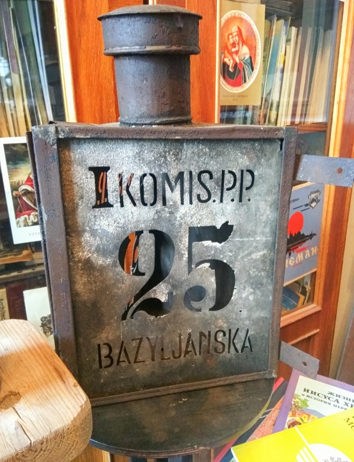 Muzeum Historii Grodna